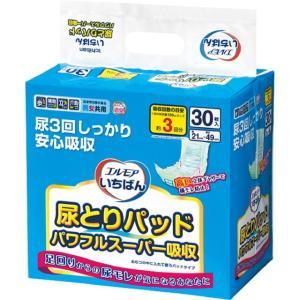 【大人用紙おむつ類】エルモアいちばん尿とりパッドパワフルスーパー吸収30枚入【8個パック】|sundrugec