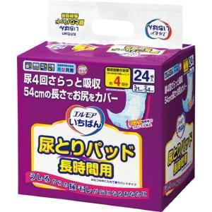 【大人用紙おむつ類】エルモアいちばん尿とりパッド長時間用24枚【8個パック】|sundrugec