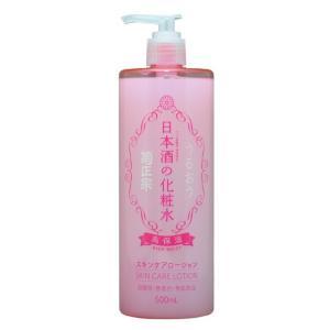 菊正宗 日本酒の化粧水 高保湿 500ml|sundrugec