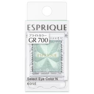コーセー エスプリーク セレクトアイカラーN GR700