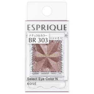 コーセー エスプリーク セレクトアイカラーN BR303
