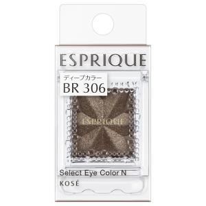 コーセー エスプリーク セレクトアイカラーN BR306
