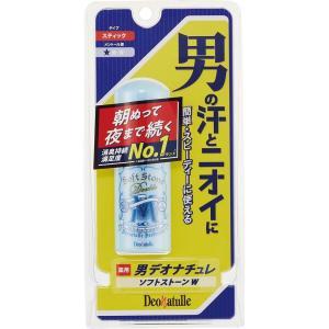 男デオナチュレ ソフトストーンW 20g|sundrugec