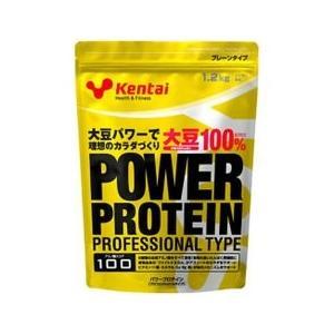 ◆Kentai パワープロテイン プロフェッショナルタイプ プレーン味 1.2kg