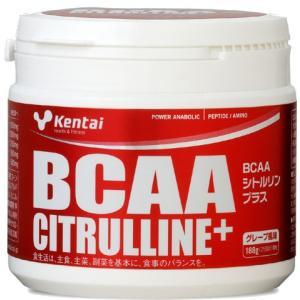 ◆Kentai(ケンタイ)BCAAシトルリンプラス188g※発送まで7〜11日程|sundrugec
