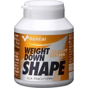 ◆健康体力研究所(kentai ケンタイ) ウエイトダウン シェイプ  90粒|sundrugec