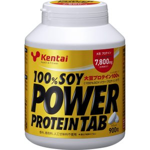 ◆Kentai(ケンタイ) 100%SOYパワープロテインタブ 520mg×900粒【2個セット】