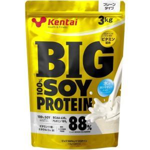◆ビッグ100%ソイプロテインプレーン 3kg