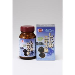 健康フーズ しじみエキス 240粒|sundrugec