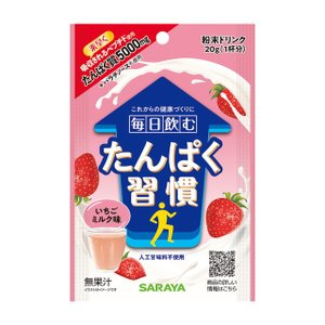 ◆サラヤ 毎日飲むたんぱく習慣 いちごミルク 20g|sundrugec