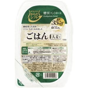 からだシフト 糖質コントロール ごはん 大麦入り 150g【6個セット】※発送まで7〜11日程度|sundrugec