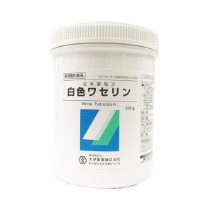 【第3類医薬品】大洋製薬 白色ワセリン 500g