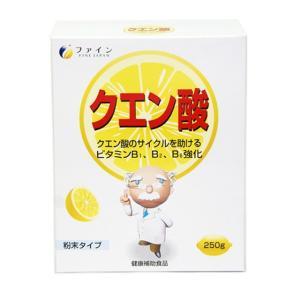 ファインクエン酸 250g|sundrugec