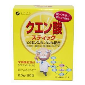 ファインクエン酸スティック 20包|sundrugec