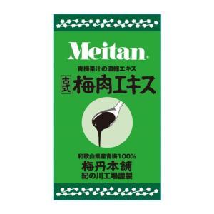 ◆梅丹本舗 古式梅肉エキス 90g ※7〜11日でのご発送予定。 sundrugec
