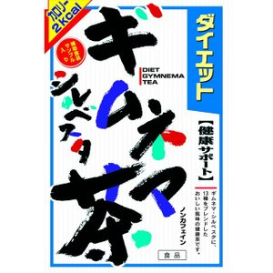 山本漢方 ダイエットギムネマシルベスタ茶 8g  x 24包【2個セット】|sundrugec