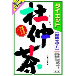 山本漢方 ダイエット 杜仲茶 8G  x 24H【2個セット】|sundrugec