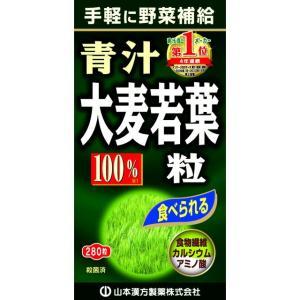 山本漢方 大麦若葉青汁粒100% 280粒|sundrugec