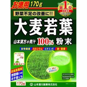 山本漢方 大麦若葉粉末100% 170g|sundrugec
