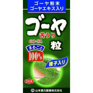 ◆山本漢方 ゴーヤ粒100% 280粒 sundrugec