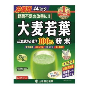 山本漢方 徳用大麦若葉粉末100% 3G x 44H|sundrugec