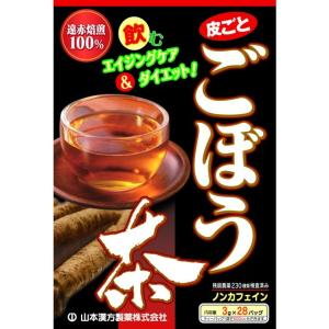 山本漢方 ごぼう茶100% 3g x 28包|sundrugec