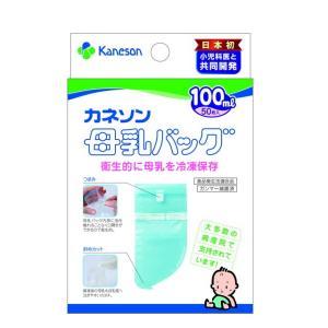カネソン 母乳バッグ 100ml 50枚入|sundrugec