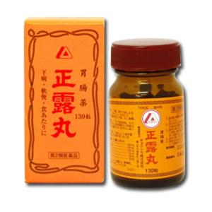 【第2類医薬品】キョクトウ正露丸 130粒