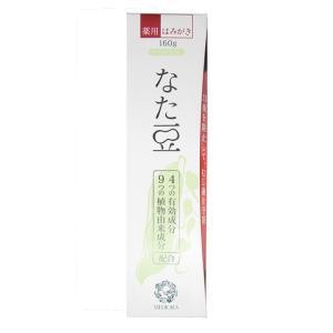 なた豆配合 メディオーラフレッシュ マイルドミント 160g|sundrugec