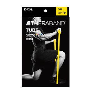 セラバンド トレーニングチューブ チューブタイプ 3m イエロー 強度レベル-1 #TTB-11|sundrugec