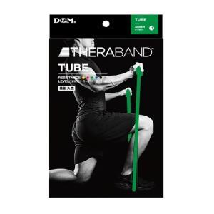 セラバンド トレーニングチューブ チューブタイプ 3m グリーン 強度レベル+1 #TTB-13【*7〜11日でのご発送予定。】|sundrugec