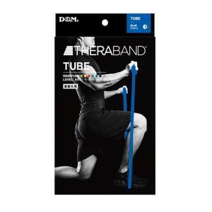セラバンド トレーニングチューブ チューブタイプ 3m ブルー 強度レベル+2 #TTB-14|sundrugec