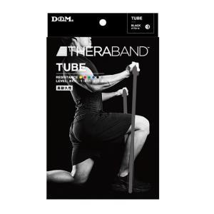 セラバンド トレーニングチューブ チューブタイプ 3m ブラック 強度レベル+3 #TTB-15【*7〜11日でのご発送予定。】|sundrugec