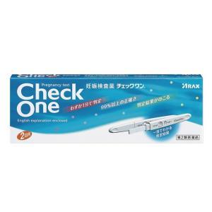 【第2類医薬品】チェックワン 2回用買うならサンドラッグ!!