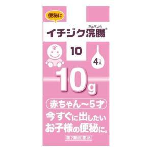 【第2類医薬品】イチジク浣腸10G x4個 【2個セット】買うならサンドラッグ!!