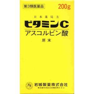 【第3類医薬品】イワキ ビタミンC アスコルビン酸 原末 200G