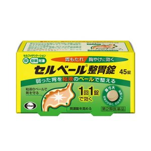 【スイッチOTC】【第2類医薬品】セルベール整胃錠 45錠