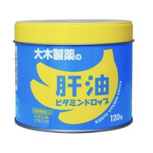 大木製薬 肝油ビタミンドロップ 120粒 ※7〜11日でのご発送予定。|sundrugec