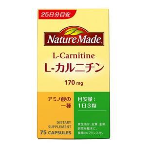 大塚製薬 ネイチャーメイド L-カルニチン 75粒...