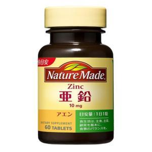 ◆大塚製薬 ネイチャーメイド 亜鉛 60粒