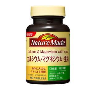 ◆大塚製薬 ネイチャーメイド カルシウム・マグネシウム・亜鉛 90粒
