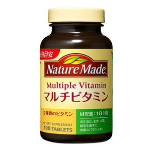 ◆大塚製薬 ネイチャーメイド マルチビタミンファミリーサイズ 100粒【3個セット】