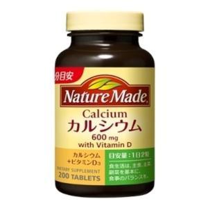 ◆大塚製薬 ネイチャーメイド カルシウムファミリーサイズ 200粒【3個セット】