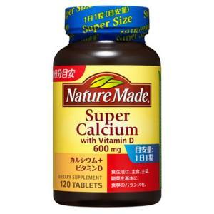 ◆大塚製薬ネイチャーメイドスーパーカルシウム 120粒