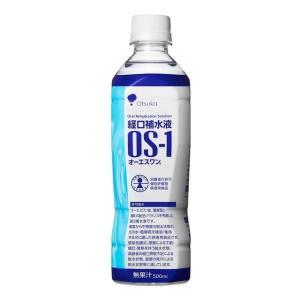 【送料無料!!】大塚製薬オーエスワン(OS-1) 500mlX24本【2ケース販売】|sundrugec