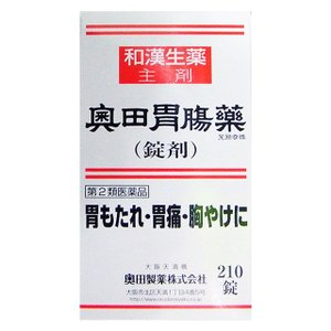 【第2類医薬品】奥田胃腸薬 210錠