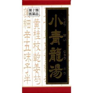 【第2類医薬品】クラシエ 小青竜湯(ショウセイリュウトウ) 180錠