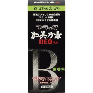 加美乃素本舗 ブラック加美乃素NEO 150ml|sundrugec