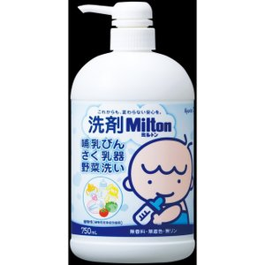 洗剤Milton(ミルトン)本体ボトル 750ml|sundrugec