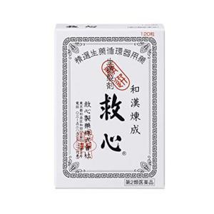 【第2類医薬品】救心製薬 救心 120粒|sundrugec